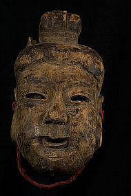 Antique Chinese Nuo mask 31