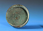 Persian Bronze Bowl, 600-400 BC.