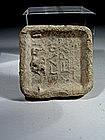 Roman Lead Weight, Circa 100 AD.