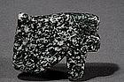 Egyptian Granite Amulet, c. 1500-330 BC.