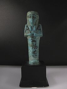 Ancient Egyptian Well-Provenanced TIP Shabti