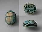 Ancient Egyptian Scarab for Amenhotep III   1,7 cm