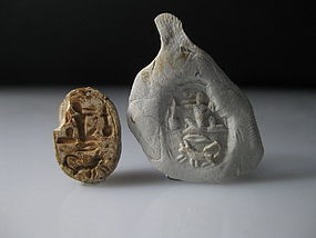 Ancient Egyptian Steatite Good Wishes Motto Scarab