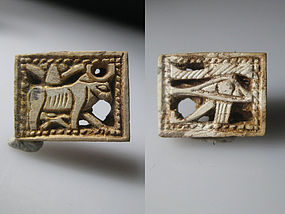 A Very Charming Egyptian Double-Sided And Open-Worked Plaque