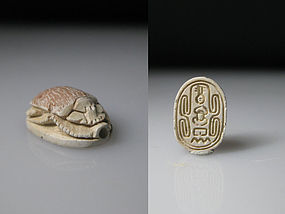 Nice And Deep Carved Egyptian SIP Scarab