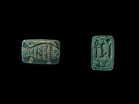 Extremely Rare Egyptian Steatite Fish Plaque For Hatshepsut