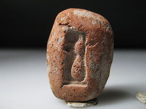 Very Fine Ancient Egyptian Mold