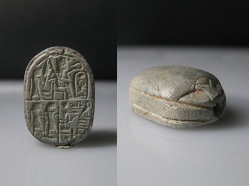 Unique Ancient Egyptian Steatite Motto Scarab, 2,5 cm
