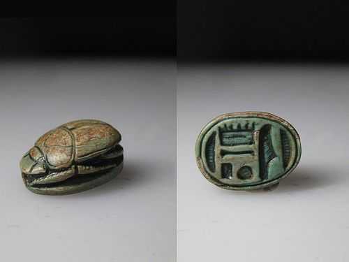 Wonderful Ancient Egyptian Scarab with the Name of Amun Re