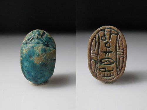 Rather Rare Ancient Egyptian Scarab for the King Sekhaenre