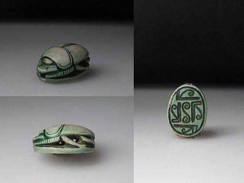 Lovely Ancient Egyptian Undercut Scarab