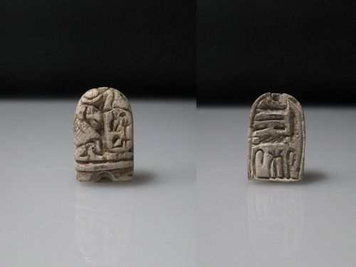 Rare Egyptian Scaraboid with Baboon and Cartouche for Ramesses II
