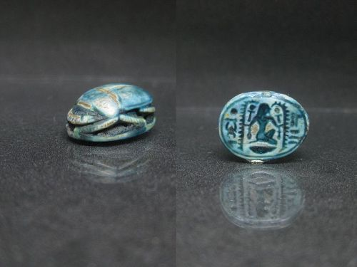 Rare Ancient Egyptian Scarab for Thutmose II, Husband of Hatshepsut