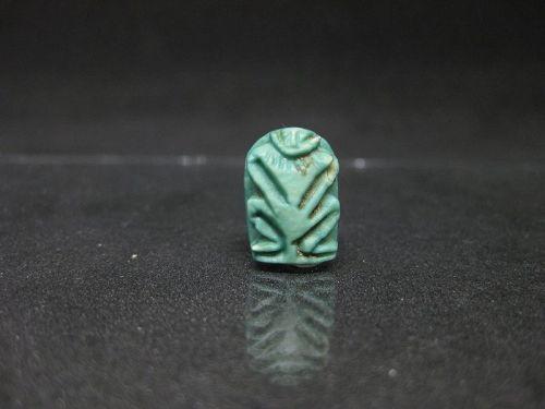 Rare Ancient Egyptian Dwarf Scaraboid