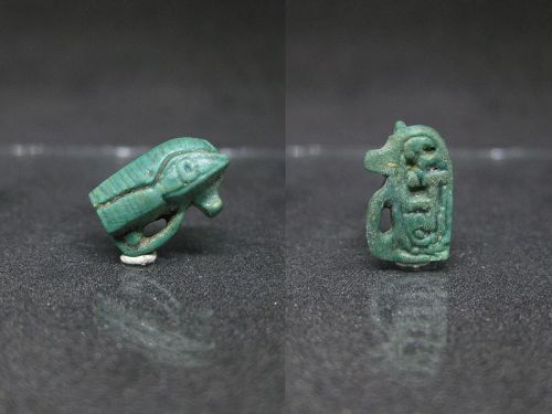 Ancient Egyptian Wedjat Eye Seal Amulet