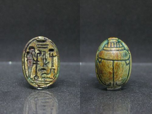 Nice Egyptian Scarab for Ramesses II - ca. 2 cm