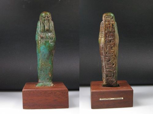 Nice Ancient Egyptian Inscribed Faience Shabti