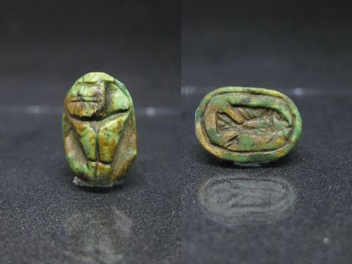 Rare Ancient Egyptian Scaraboid / Scarab of a Crouching Female