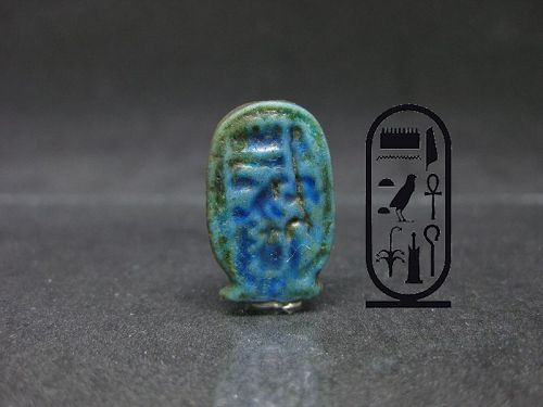 Ancient Egyptian Faience Cartouche Amulet for Tutankhamun