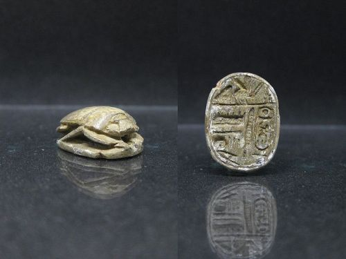 Ancient Egyptian Scarab for Amenhotep II