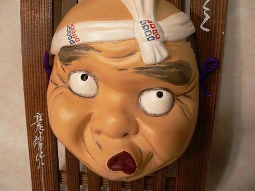 Japanese Noh Mask KABUKI Hyottoko Man Home Decoration Wall Decor