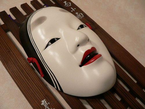Japanese Noh Mask KABUKI Koomote Okame Home Decoration Wall Decor
