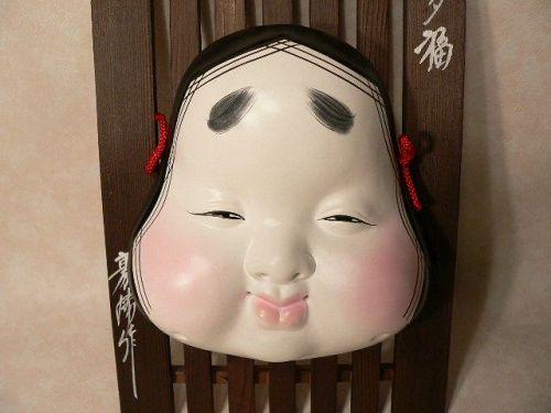 Japanese NOH Mask Kabuki Home Wall Decoration Contemporary Otafuku