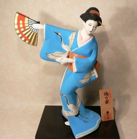 Japanese Art Hakata Doll by Sekeo Artist Fukuoka Doll Sensu Dancer