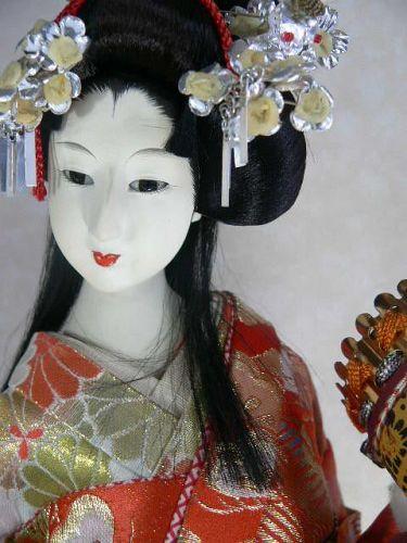 Lovely Japanese Geisha Doll Kyoto Wedding Gown Uchikake