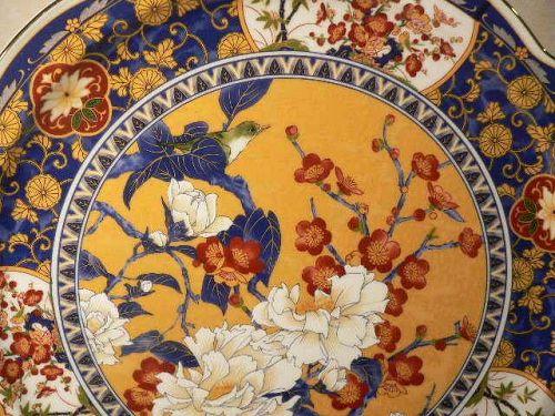 "Japanese Large Plate 16"" Beautiful Vivid Design Floral SETO Yaki"