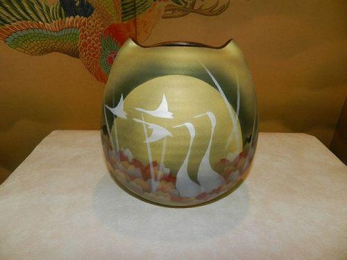 Japanese Kutani Vase Ceramic Flyin Cranes Contemporary