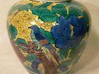 Vintage Japanese Kutani Vase Porcelain Peasant