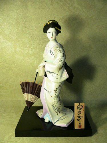 Traditional Fukuoka Japan Hakata Doll Art Geisha Girl with Umbrella
