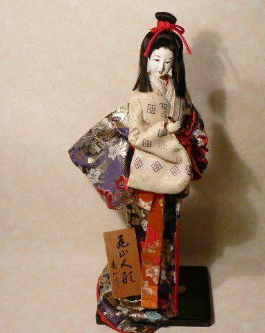 Beautiful Collectible Japanese Geisha Doll Gofun Vintage