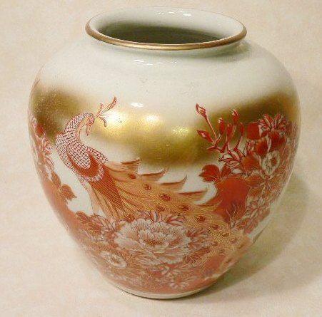 Japanese Kutani Vase Vintage Porcelain Peacock