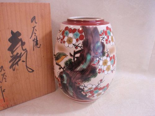 Vintage Japanese Kutani Vase Porcelain Bird Tree Po