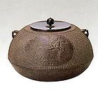 Japanese Tea Ceremony Zen Chagama Pot