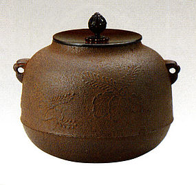 ZEN Japanese Tea Ceremony Kettle Masamitsu Chagama