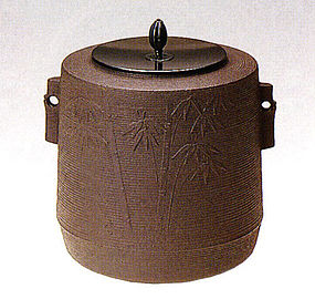 Japanese Zen Tea Ceremony Iron BambooTea Pot Chagama
