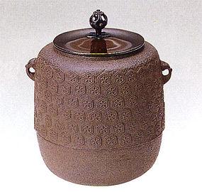 Japanese Zen Tea Ceremony  Iron TurtleTea Pot Chagama