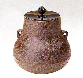 Japanese Zen Tea Ceremony Cast Iron Kakushu Pot Chagama