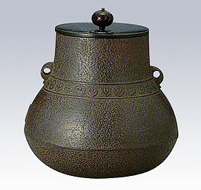 Japanese Zen Tea Ceremony  Iron KakushuTea Pot Chagama