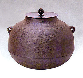 ZEN Japanese Tea Ceremony Zimon Tung Kettle Chagama