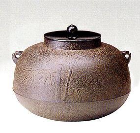 ZEN Japanese Tea Ceremony Bamboo Kettle Chagama