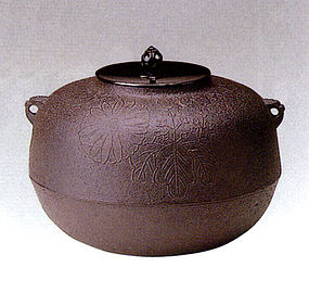 Japanese Zen Tea Ceremony Cast Iron Mandokoro Chagama