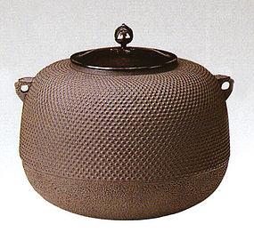 ZEN Japanese Tea Ceremony Round Pot Haze Chagama
