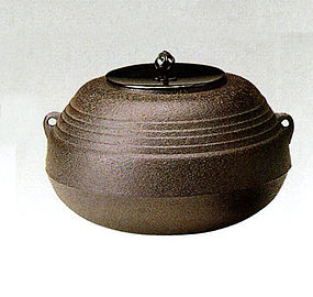 ZEN Japanese Tea Ceremony Tang Copper Kettle Chagama