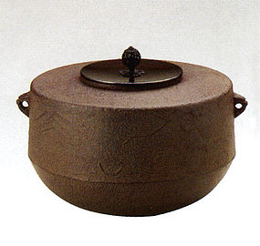 ZEN Japanese Tea Ceremony Nomizo Tea Kettle Chagama