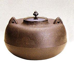 Japanese Zen Tea Ceremony Cast Iron Sen Shioya Chagama