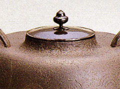 ZEN Japanese Tea Ceremony Sen Shioya Oven-Baked Chagama